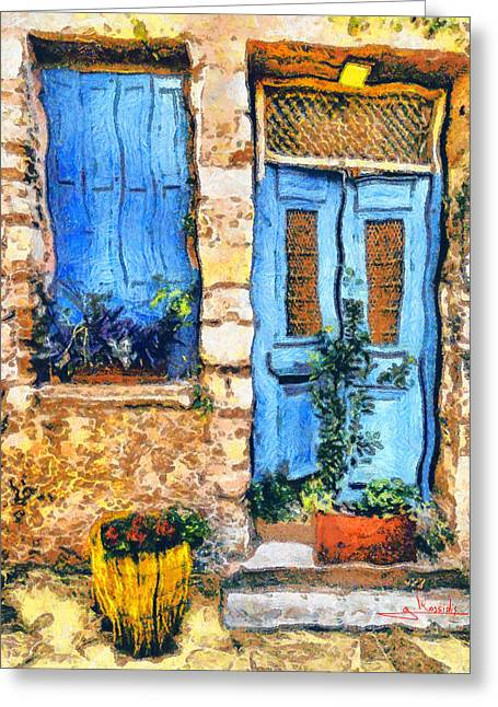 Greek House 66 Greeting Card by George Rossidis