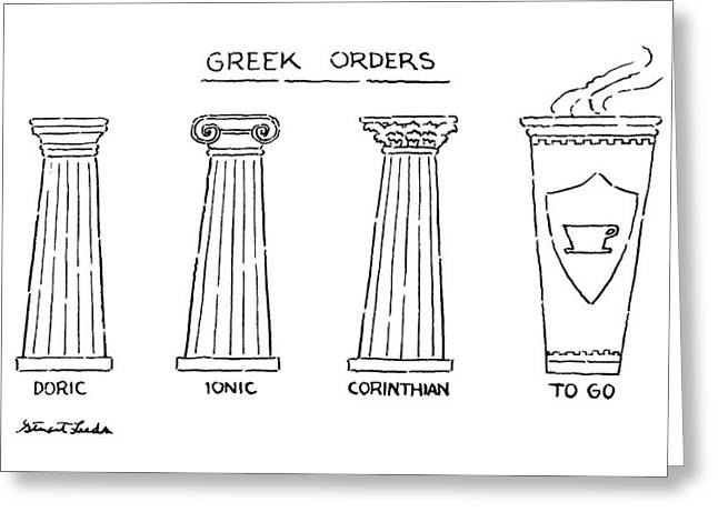 Greek Orders Greeting Card