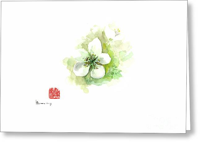 Green Apple Garden Fruit Fruits Yellow White Tree Watercolor Painting Greeting Card by Johana Szmerdt