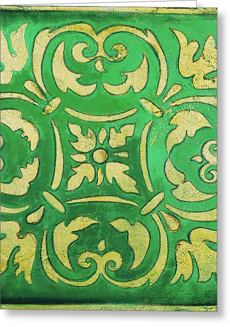 Green Mosaic Greeting Card