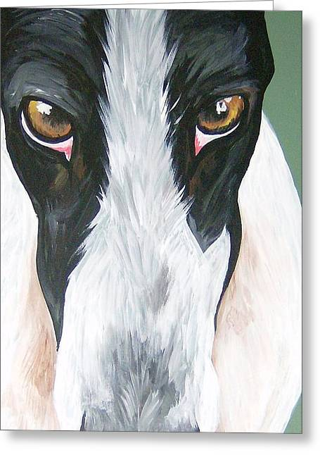 Greyhound Eyes Greeting Card