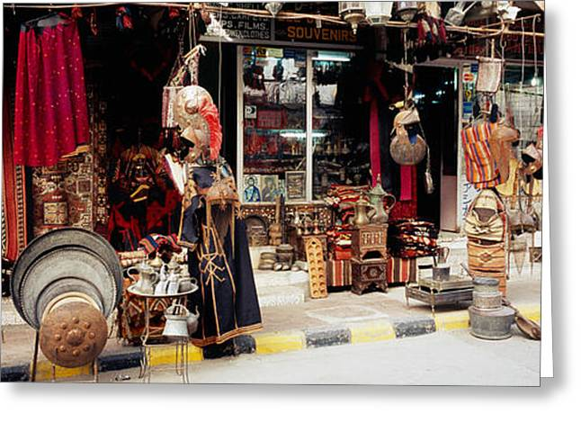 Group Of Objects In A Market, Palmyra Greeting Card by Panoramic Images