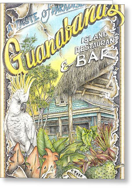 Guanabana Groove Greeting Card