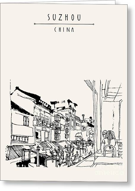 Guanqian Street In Suzhou, Jiangsu Greeting Card