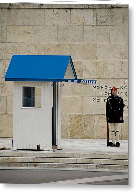 Guard At Tomb Of Unknown Soldier In Athens Greeting Card by Cliff C Morris Jr