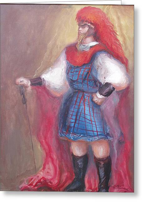 Guard Stance Greeting Card by Patricia Kimsey Bollinger