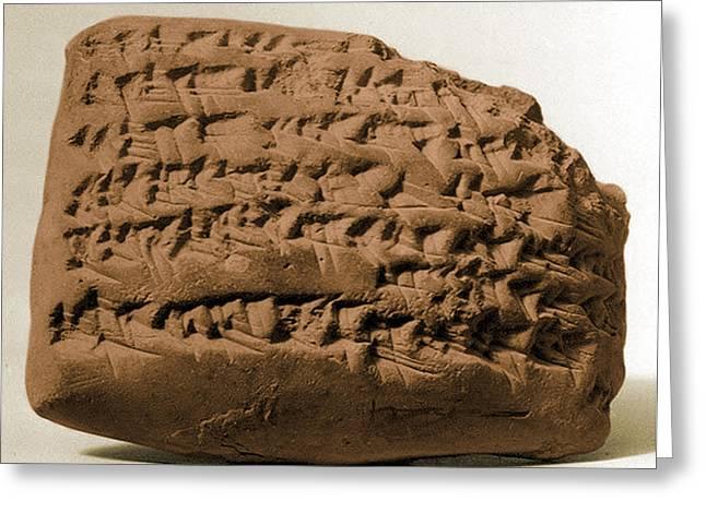 Gula Incantation, Medical Cuneiform Greeting Card by Science Source