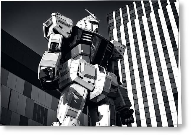 Gundam Retro Greeting Card