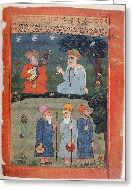 Guru Nanak Mardana & Fakirs Greeting Card by British Library