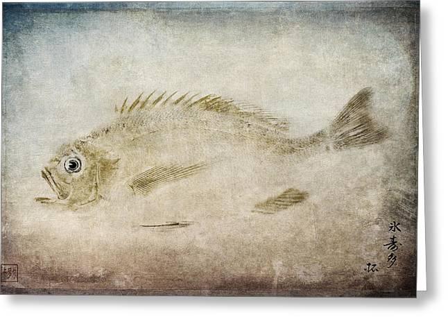 Gyotaku Fish Rubbing Japanese Greeting Card by Carol Leigh