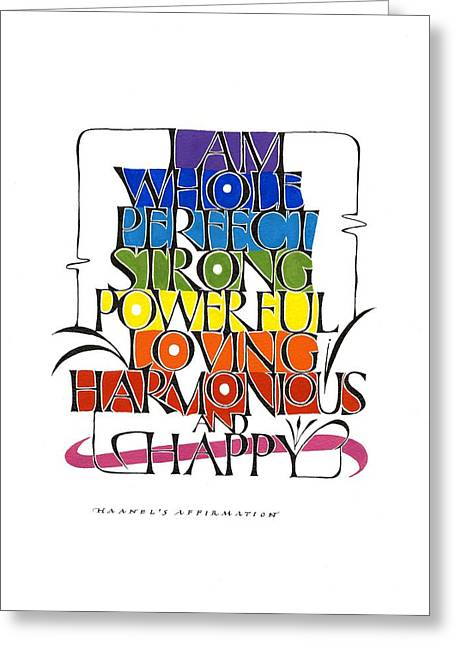 Haanel Affirmation Greeting Card