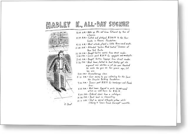 Hadley K., All-day Sucker Greeting Card by Roz Chast