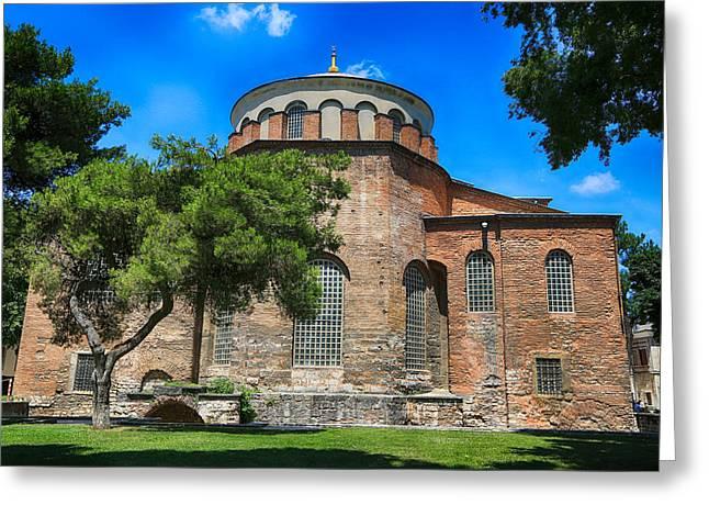 Hagia Irene - Istanbul Greeting Card