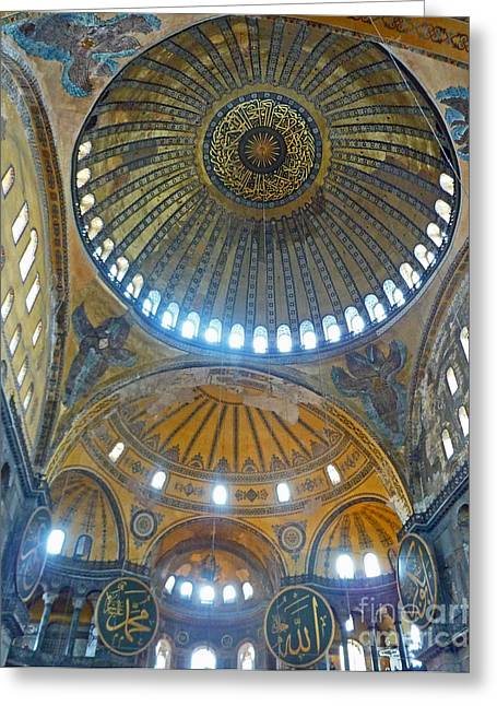 Greeting Card featuring the photograph Hagia Sophia 1 - Istanbul by Cheryl Del Toro