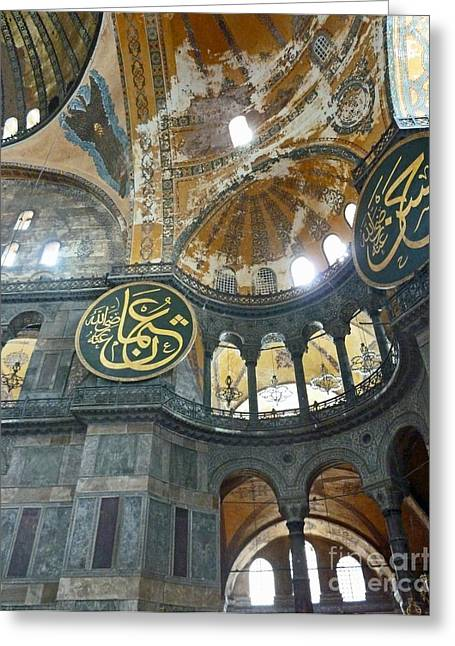 Greeting Card featuring the photograph Hagia Sophia 3 - Istanbul by Cheryl Del Toro