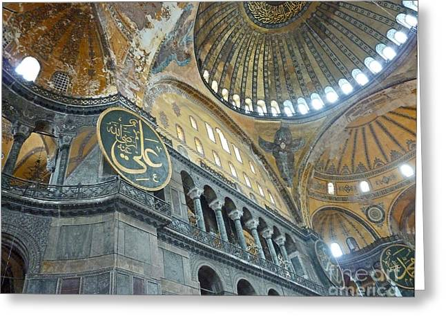 Greeting Card featuring the photograph Hagia Sophia 4 - Istanbul by Cheryl Del Toro