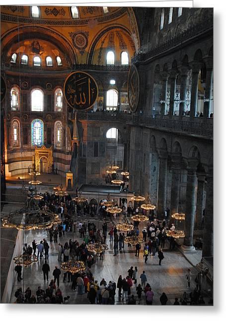 Hagia Sophia Panorama Greeting Card by Jacqueline M Lewis