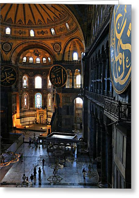 Hagia Sophia Greeting Card by Stephen Stookey