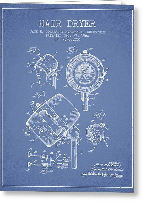 Hair Dryer Patent From 1960 - Light Blue Greeting Card by Aged Pixel