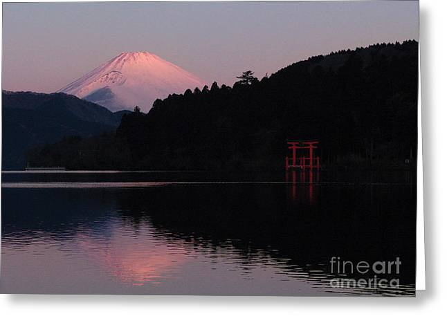 Greeting Card featuring the photograph Hakone Waters Fuji  by John Swartz