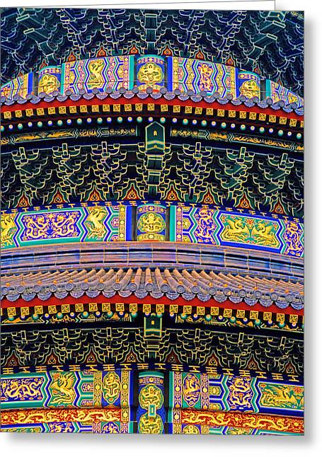 Hall Of Prayer Detail Greeting Card