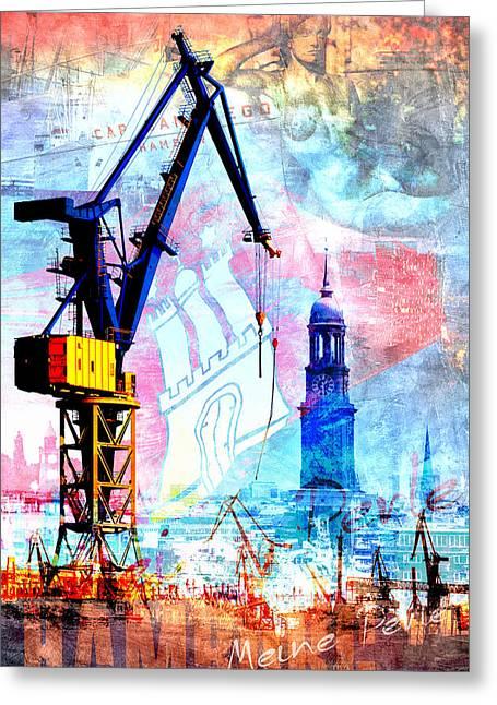 Hamburg - Meine Perle Greeting Card