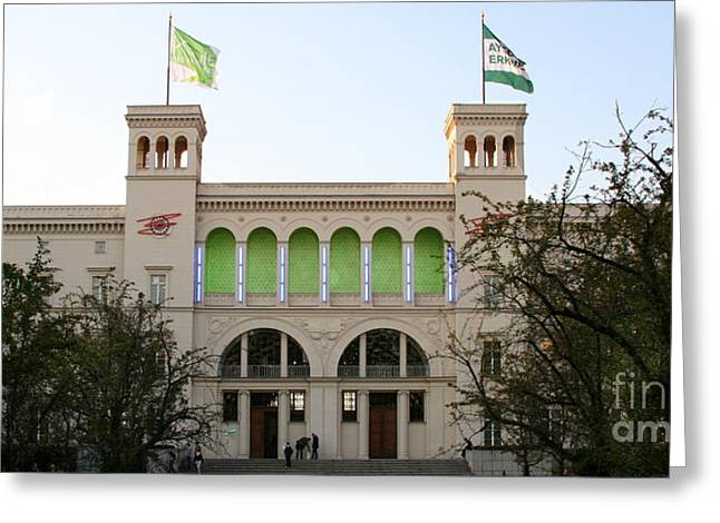 Greeting Card featuring the photograph Hamburger Bahnhof In Berlin by Art Photography