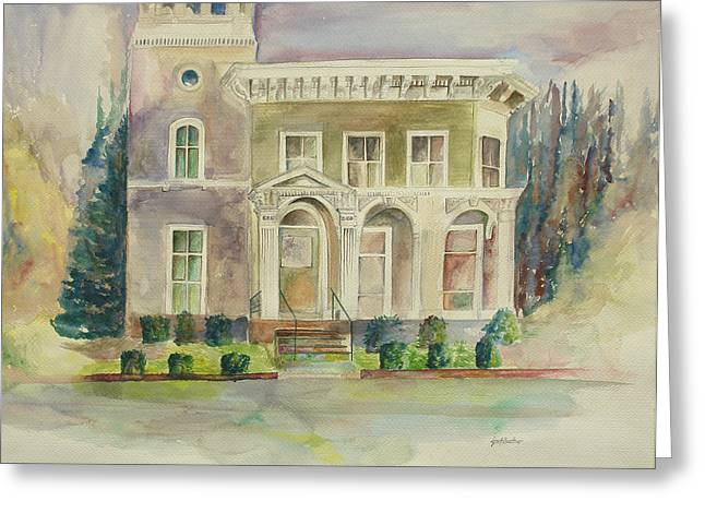 Hamden House Greeting Card