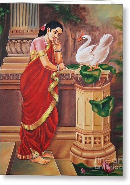 Hamsa Damayanthi Greeting Card