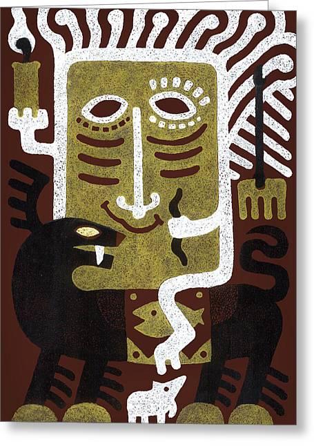Hamster Death Greeting Card by Irina Chernova