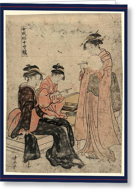 Hanabi, Fireworks. Between 1785 And 1789 Greeting Card