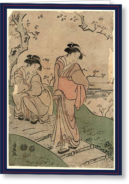 Hanami, Cherry Blossom Viewing. Between 1791 And 1793 Greeting Card
