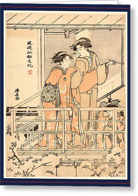 Hanami, Viewing Cherry Blossoms. Between 1785 And 1789 Greeting Card