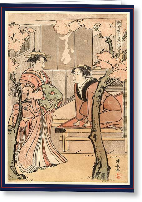 Hanami Zuki, Cherry Blossom Viewing Month Greeting Card