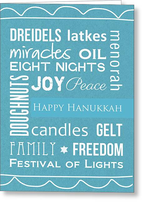 Hanukkah Words -greeting Card Greeting Card by Linda Woods