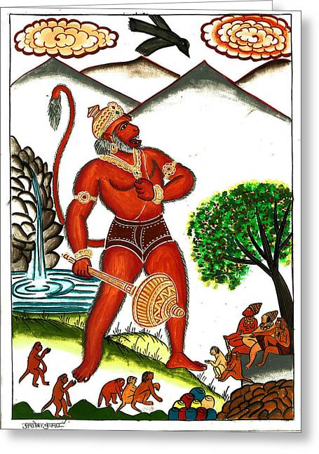 Hanuman Greeting Card by Ashok Kumar