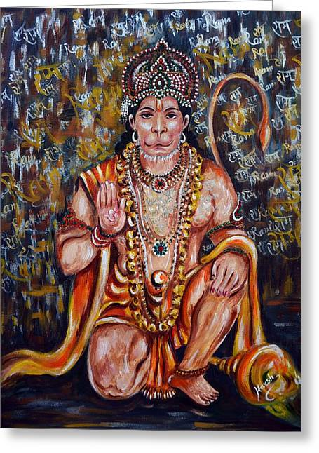 Hanuman Greeting Card