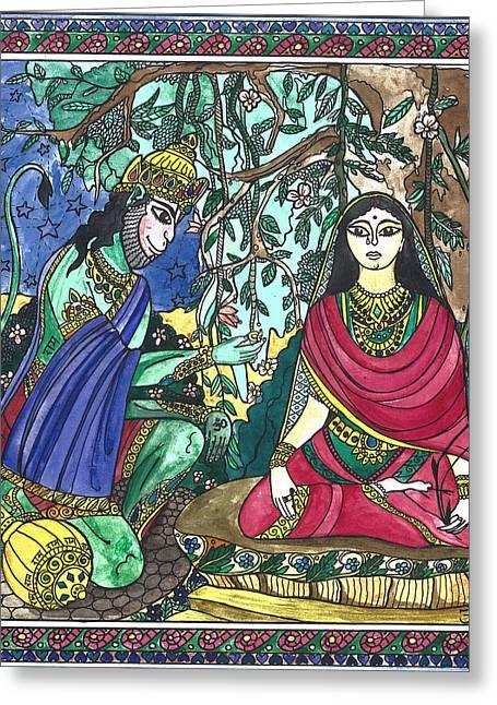 Hanuman Showing The Ring Of Ram To Sita Greeting Card by Jekaterina Mudivarthi