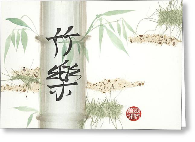 Happy Bamboo Greeting Card