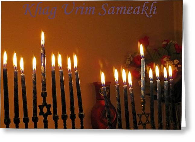 Happy Festival Of Lights Greeting Card by Tikvah's Hope