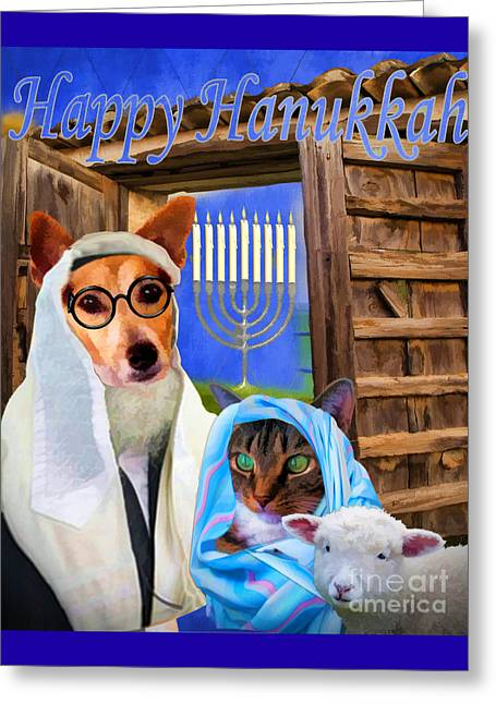 Happy Hanukkah  - 2 Greeting Card