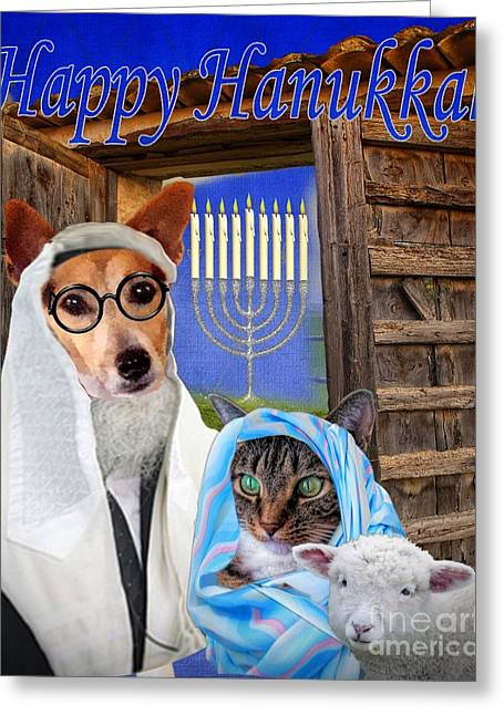 Greeting Card featuring the digital art Happy Hanukkah -1 by Kathy Tarochione