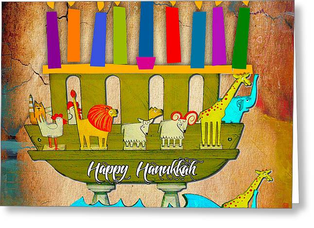 Happy Hanukkah Greeting Card by Marvin Blaine