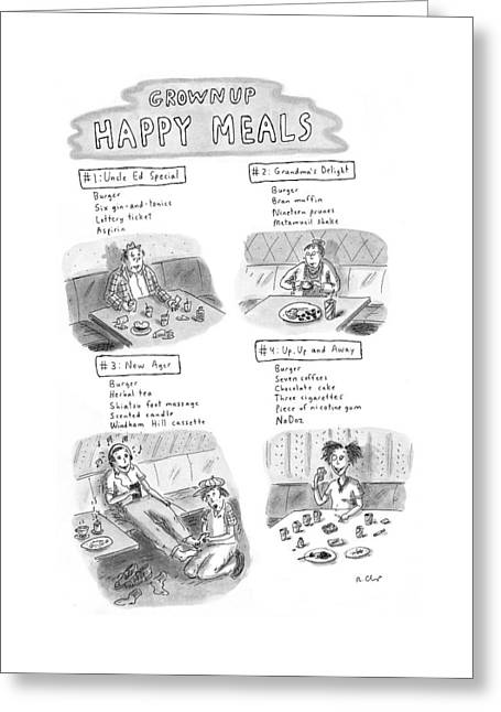 'happy Meals For Grown Ups' Greeting Card