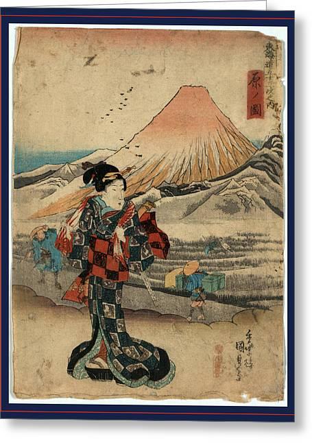 Hara No Zu, View Of Hara. Between 1837 And 1844 Greeting Card