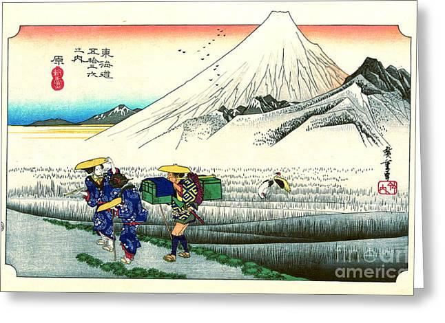 Hara Station Tokaido Road 1833 Greeting Card by Padre Art
