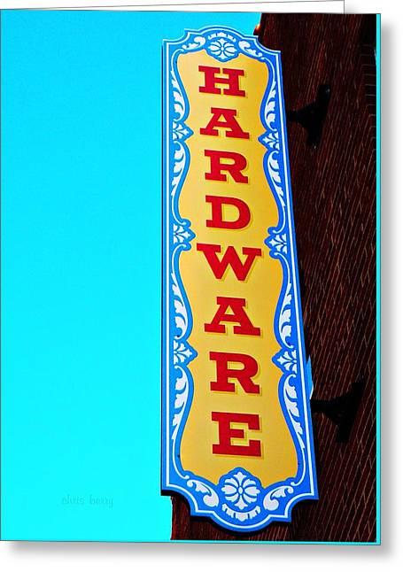 Hardware Store Greeting Card
