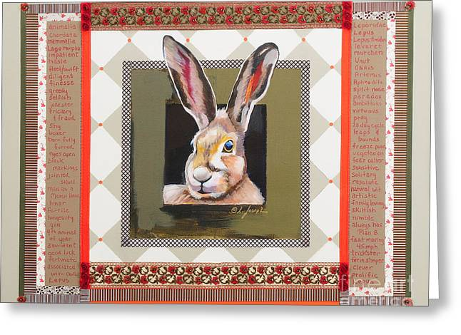 Hare Speaks Greeting Card