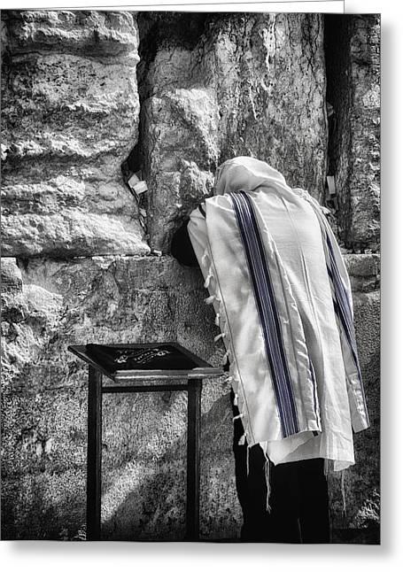 Harken Unto My Prayer O Lord Western Wall Jerusalem Bw Greeting Card by Mark Fuller