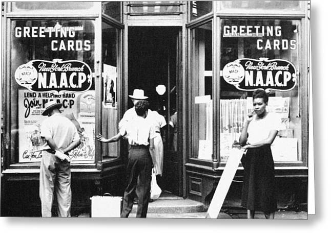 Harlem Naacp Office, 1945 Greeting Card